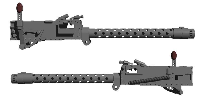 http://www.gunsight.jp/c/image2/Type97-03.jpg